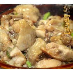 香菇滑雞煲仔飯(僅限紐約皇后區 堂吃&外賣)